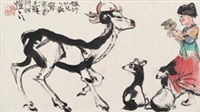 饲鹿图 by cheng shifa