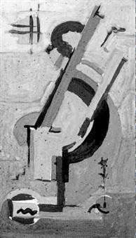 komposition by heinz loew
