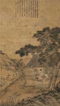 松檐读书 by qiu ying