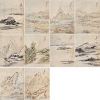 山水 (10 works) by liang yuwei