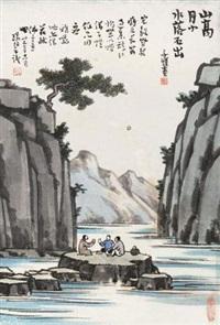 山高月小 by feng zikai