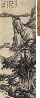 石山草阁图 by gong xian