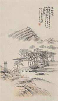 港桥晚眺 by luo anxian