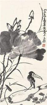 池塘清趣 by xiao longshi