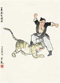 武松打虎 立轴 设色纸本 by guan liang