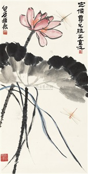荷花蜻蜓 (the lotus and dragonfly) by ling zhizhi and qi baishi