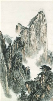mount hua by luo ming