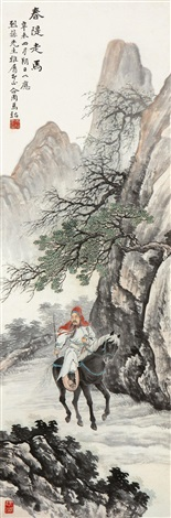 rideing horse by ma dai