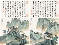 青山妩媚 (两件) (2 works) by xu jianrong