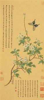 素肌玉寒 by xu jianrong