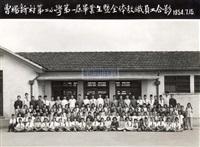 1954-1964 普陀区中心小学照片一组(10张) (set of 10) by baiyun photo studio