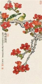 岭南春色 by liu bonong