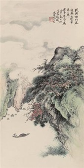 山水 (landscape) by you xiaoyun