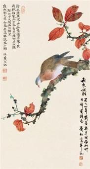 秋色斓斑 by liu bonong