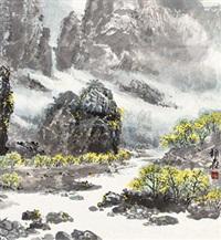 山水 by xia baisen