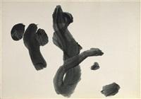 rai by shiryu morita