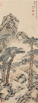 landscape by chen guan