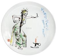pina like the david bird by bu xinnong
