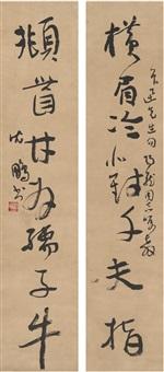 行书七言联 (couplet) by shen peng