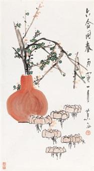 六合同春 by jiao yu