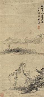 风雨归帆 by tang yifen