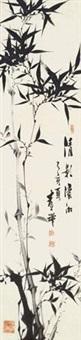清影潇湘 by xi chan