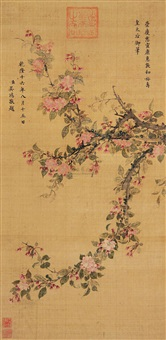 花卉 by empress yushou