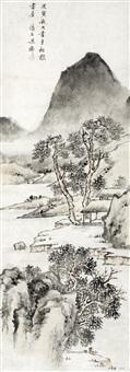 山水 by liang yuanchong