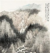 唐人诗意图 (landscape) by xu xinrong
