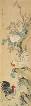 富贵双吉图 by xu naigu