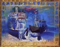athos by sergej aparin