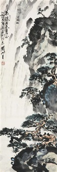 山水 (landscape) by guan shanyue