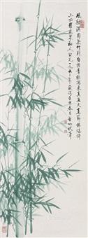 翠竹 挂轴 设色纸本 by qi gong