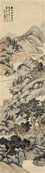 松柏长寿 by dai yiheng