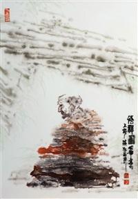 wu chan figure by dai mingde