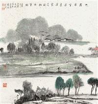 山水 by qi yin