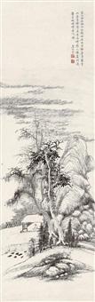 溪山幽居 by huang liuzi