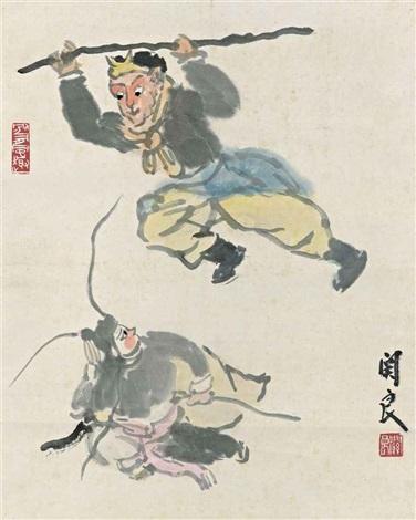 monkey king by guan liang