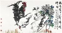 鸡鸣神州 by huang zhou, xu linlu, xia yiqiao, and liu haisu
