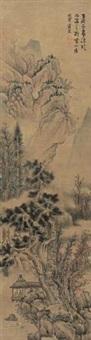 松山流瀑 by lan ying