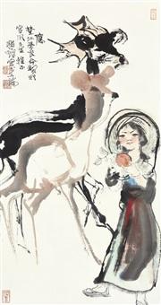 girl feeding deer by cheng shifa
