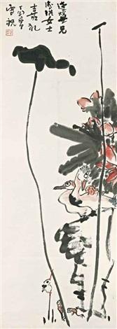 lotus and mandarin ducks by ding yanyong