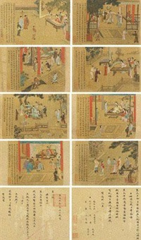 人物 (一件) (album of 10) by wang zhenpeng