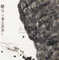 学白石笔意 (after qi baishi) by lin ruoxi