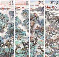 春夏秋冬 四屏立轴 设色纸本 (in 4 parts) by you guangde