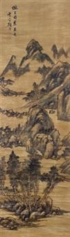 金笺山水 立轴 金笺 by gu yun