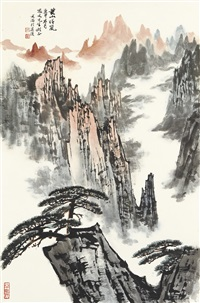 mount huang above clouds by song wenzhi