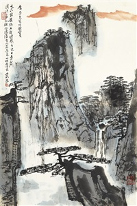 pines above misty mount huang by ya ming