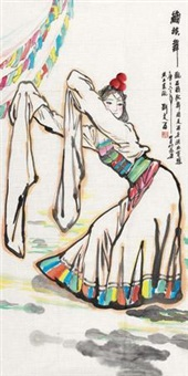 藏族舞 by liu wenxi