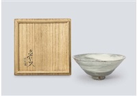 small vase with brushmark slip by rosanjin kitaoji